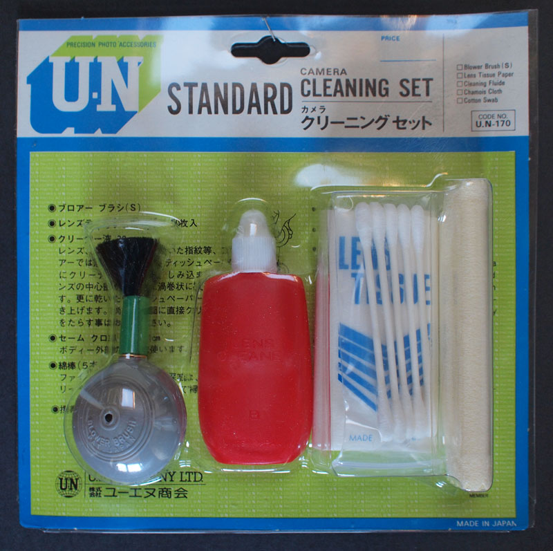 lens cleaning set