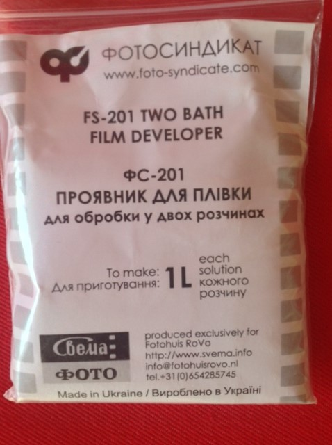 Diafine 2-bath receipt 2x1000ml